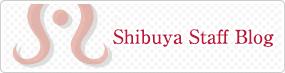 渋谷店スタッフブログ
