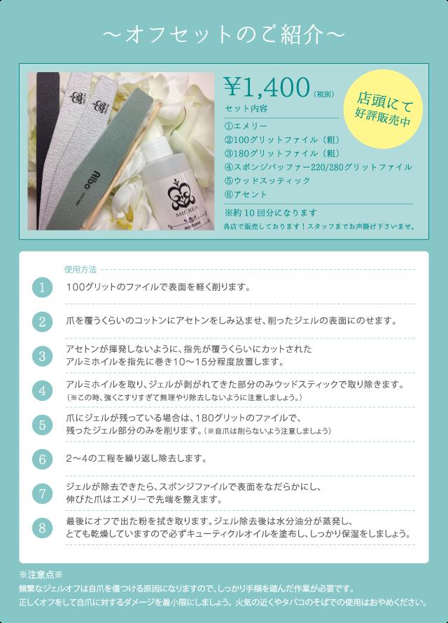 kumamoto_price